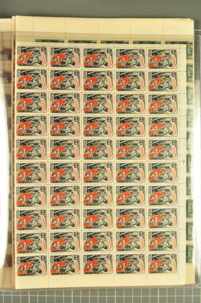 Lot 1600 - europa sowjetunion -  Corinphila Auction AG Auction 265th - 273rd - Day 5