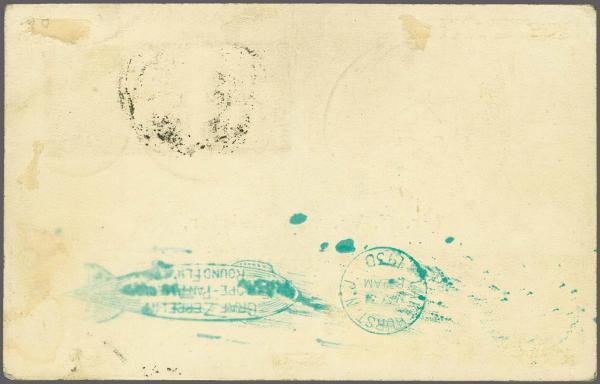 Lot 1035 - zeppelin Zeppelin & Luftpost -  Corinphila Auction AG Auction 265th - 273rd - Day 5