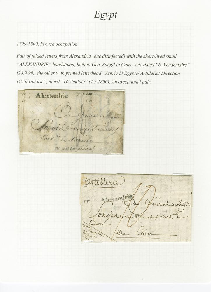 Private Treaty - Egypt - Corinphila Auctions | Stamps