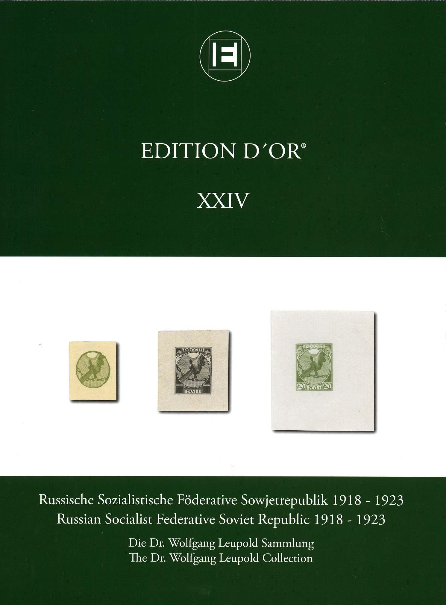 Vol. 24: Russian Socialist Federative Soviet Republic 1918-23 • The Dr. Wolfgang Leupold Collection
