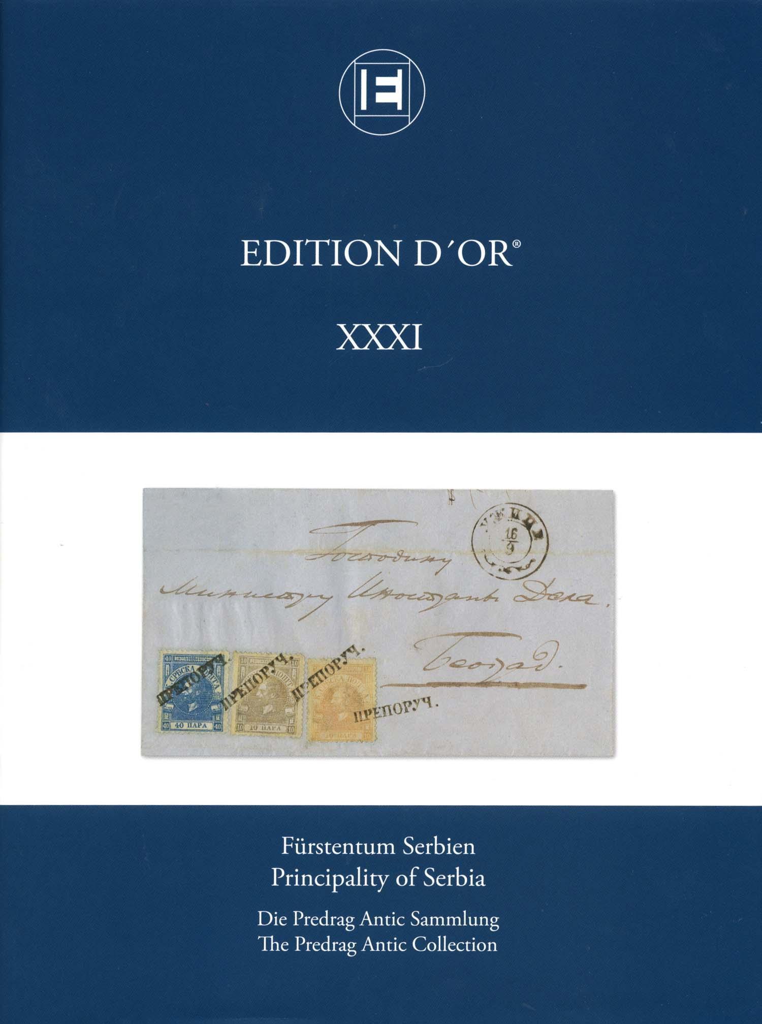 Vol. 31: Principality Serbia • The Predrag Antic Collection